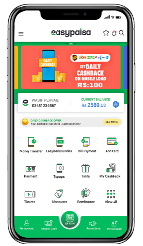 how to get easypaisa debit card and active it easy method